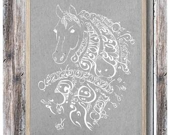 Arabic Calligraphy - Arabic Poetry - Imam Ali Ibn Abi Talib Poetry - Arabic Calligraphy Horse Face - Arabic Wall Art - Islamic Poetry