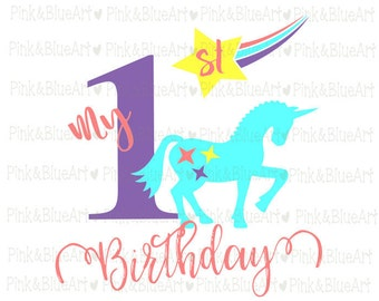 1st birthday SVG Clipart Cut Files Silhouette Cameo Svg for Cricut and Vinyl File cutting Digital cuts file DXF Png Pdf Eps