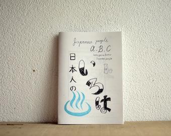Japanese People ABC (Japanese iroha) Japan guide