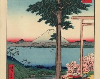 Japanese print (edition Adachi 1970) Hiroshige - 36 views of Mount Fuji - Rokusozan in Kazusa Province