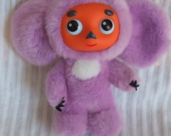 Vintage Mauve Chuburashka. Stuffed Doll With Plastic Face. 8 Inches Tall.