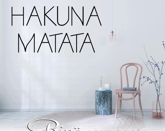 Hakuna Matata wall art wall decal wall quote vinyl lettering sticker home decor wall saying