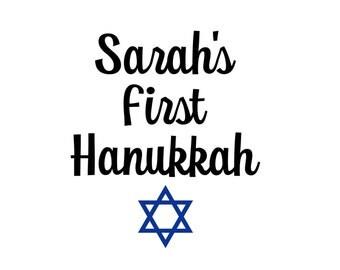 Personalized Bodysuit, My 1st first Hanukkah, Name, Jewish Jew holiday, baby girl boy gift, Star of David, Chanukah, gelt, dreidel, menorah