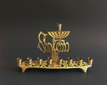 Vintage Brass Menorah Shalom Hanukkah Judaica Made in Israel