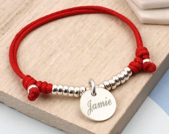 Boy's Personalised Sterling Silver Friendship Bracelet