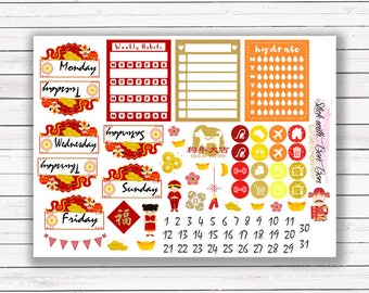 Chinese New Year 2018/Year of Dog add-on stickers || Erin Condren planner vertical layout