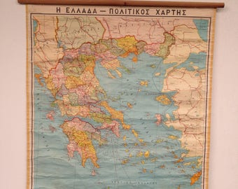 Political map of Greece Vintage Greece Geography Map, Classroom Map, School Chart, School Map, Wall Tapestry Map, Old Chart, Pull Down Chart