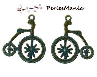 2 pendants bike patina old metal color Bronze (S1159984)