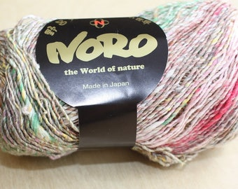 Noro Kibou, color 1, lot B