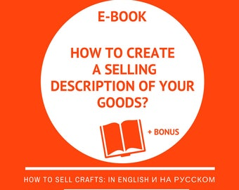 Product Descriptions Sell on Etsy Sell item Seller handbook How to sell item Seller guide   Etsy listings Etsy Tagging Seo Tags and titles