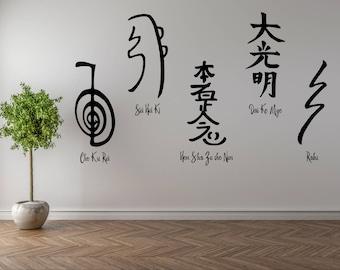 Reiki decals, Reiki symbols, Reiki wall art, Reiki wall decal, Reiki symbol art, Reiki symbol decal, Cho ku rei, Sei Hei Ki, Dai Ko Myo
