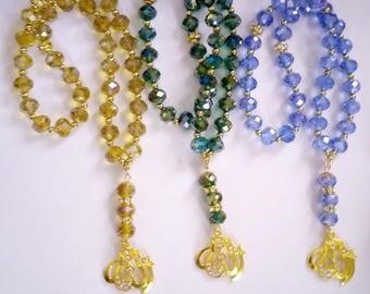 Multi colour option Gift Set -  tasbeeh with gold plated Allah pendant and matching bookmark. tasbih, Quran, muslim, hajj, eid, nikah umrah