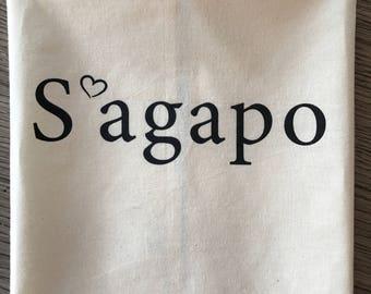 s'agapo tea towel, Greek kitchen towel,