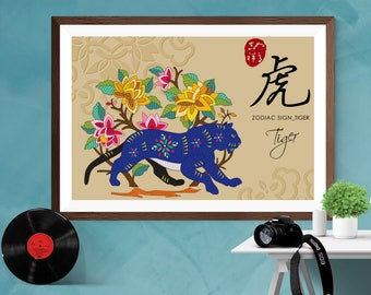 Chinese Zodiac Tiger , Year Of The Tiger Asian Art Print Poster Home decor Canvas / Silk / Matt A6, A5 ,A4 , A3 , A2