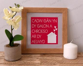 """Cadw gân yn dy galon - Print wedi Fframio - Square framed print - 8""""x8"""" - Cymraeg - Welsh Print - Welsh Art - Welsh Gift"""