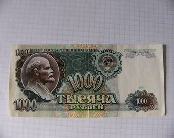 1000 rubles 1991, VF, USSR