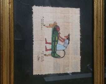 "Egyptian ""papyrus"" glass frame"