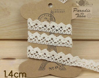 x 5 m C2-01 Beige colour cotton Ribbon lace
