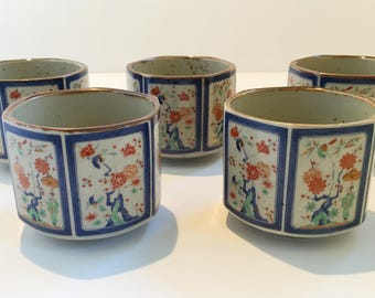Toscany Collection Japanese Tea Cups