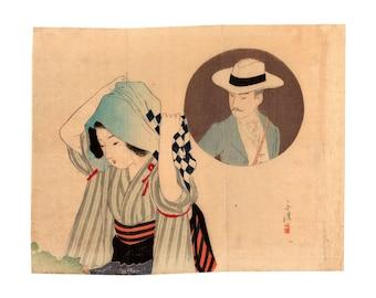 In the deep mountains (Tomioka Eisen) N.1 kuchi-e woodblock print