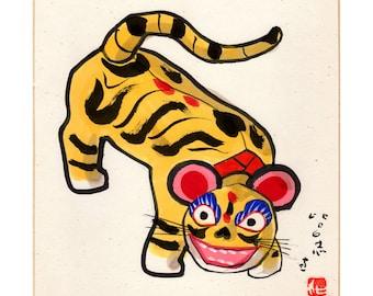 Year of the tiger (Nishihara Hiroshi) N.1 painting on shikishi board