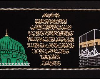 islamic  Calligraphy ayatul kurshi  & mecca madina (SIZE --- 35 * 15 INCH )