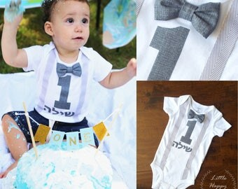 Personalized First Birthday Bodysuit, First Birthday Onesie, Hebrew/English Personalized Onesie with bowtie