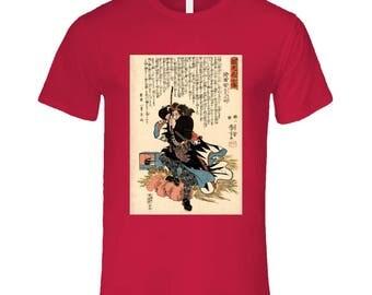Samurai Archer Two T Shirt