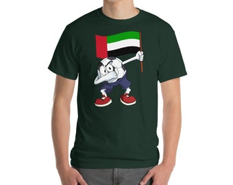United Arab Emirates Soccer T-Shirt