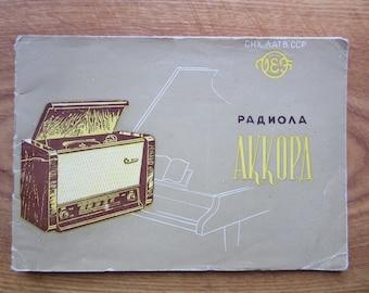 Soviet USSR Russia - Latvia Radio - Radiola VEF AKKORD  manual and passport y 1960