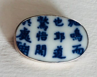 Blue and white ceramic brooch