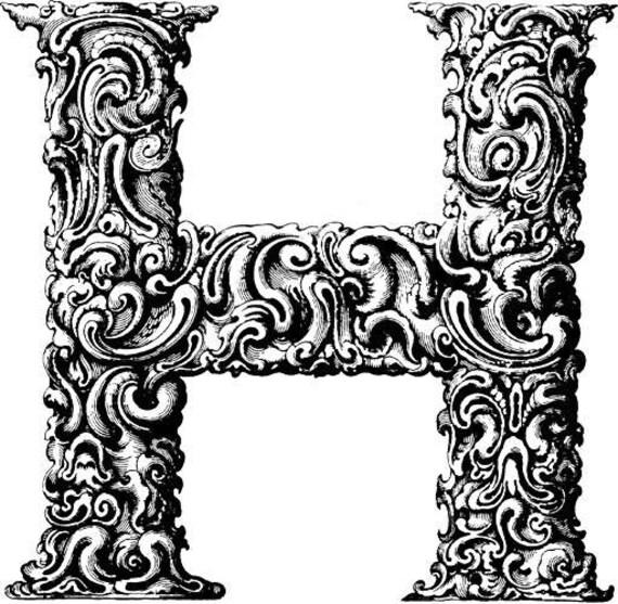 """letter H ornamental monogram initial clip art png jpg graphics digital download image digital stamp printable wall art 7.4"""" x 7.3"""""""