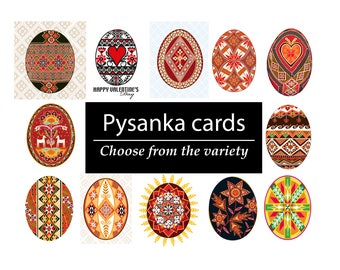 Pysanka/pysanky greeting cards - your choice