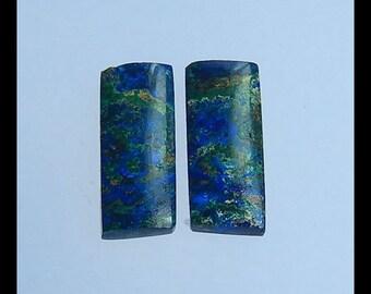 Reserved For Jackie Parrish!! Blue Azurite Gemstone Cabochon Set,23x10x4mm,4.9g(v0144)