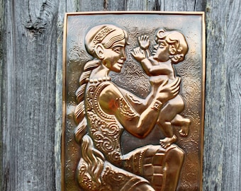 Mother and son wall hanging Copper wall decor Baby shower gift Gift for mom Copper art Embossed copper hanging Vintage copper wall art