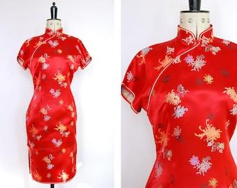 Vintage 1950s 60s Cheongsam red silk satin cocktail dress - Cheongsam Dress - Vintage Chinese dress - 1950s Wiggle Dress - Asian Dress