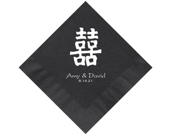 Black Napkins Chinese Wedding, Double Happiness, Black Cocktail Napkins, Personalized Black Beverage Napkins, Color Options Available