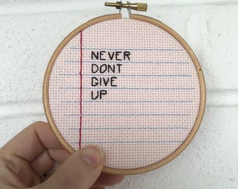Never don't give up hoop wall art