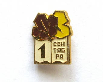 SALE, First of September, Soviet badge, Knowledge Day, Vintage collectible badge, Soviet Vintage Pin, USSR, 1980s