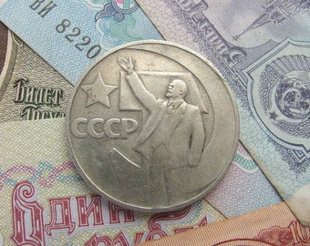 1 ruble, Lenin, Coin, Vintage Money, One Rouble, USSR, Collectible, Russian Money, Made in USSR, 1967