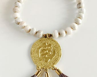 Africa Inspired White Agate and Brass Tassel Necklace