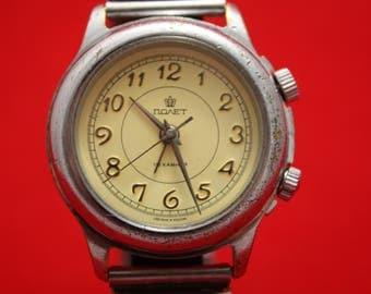 Vintage Military POLJOT SIGNAL Mechanikal Alarm Soviet Era Watch