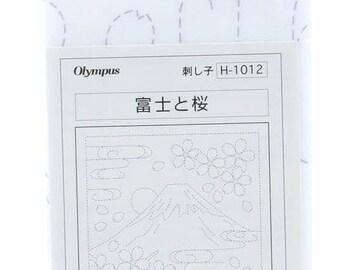 Sashiko Sampler Traditional Design Mt Fuji & Sakura White