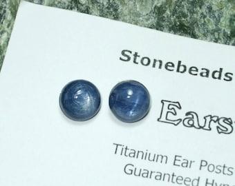 8mm Blue Kyanite Titanium Studs Earrings Earings Hypo Allergenic Made in Newfoundland Throat Chakra