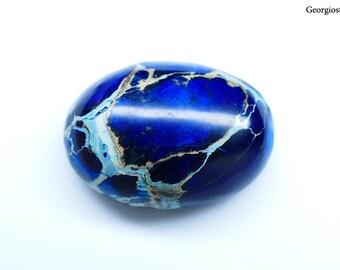 18x13 mm Deep Blue Oval Jasper Cabochon