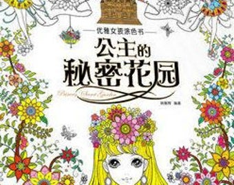 New Book Dream Of Red Mansion Chinese Coloring For
