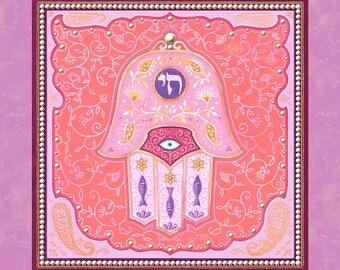 Hamsa Art, Judaica, Personalized Gift, Wall Art, New Home, Wedding Gift, Anniversary Gift, Housewarming Gift (GA-3c PINK)