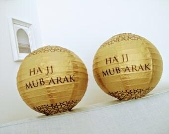 Hajj Lanterns Luxury Islamic Decorations Hajj Mubarak Lanterns Hajj Decorations Gold Lanterns