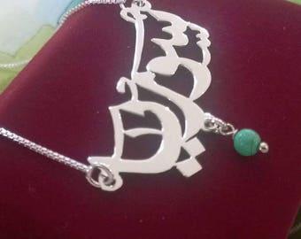 Arabic Name Necklaces / Syria