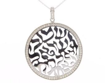 14k Gold Diamond Shema Pendant